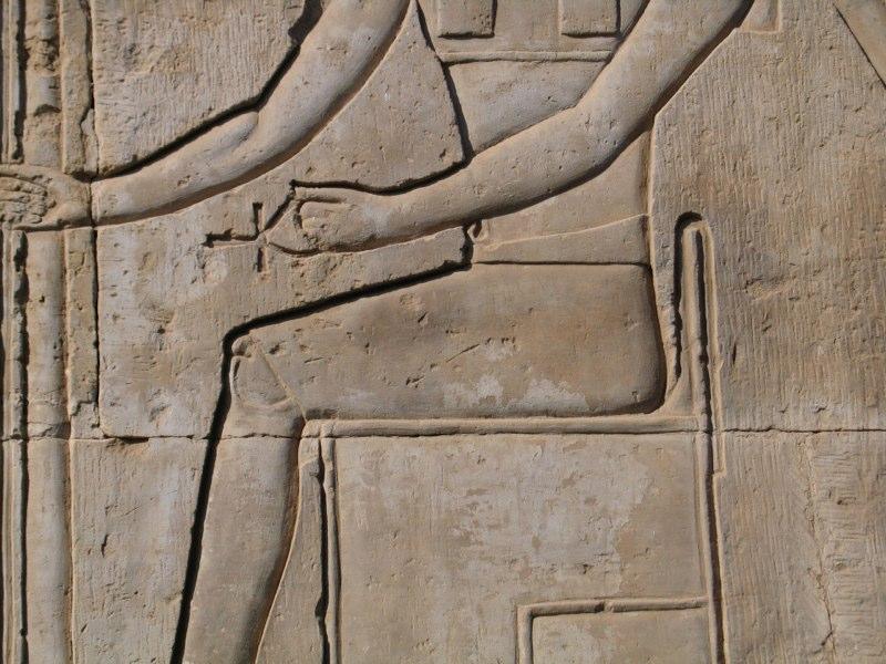 Ägypten 2006 012