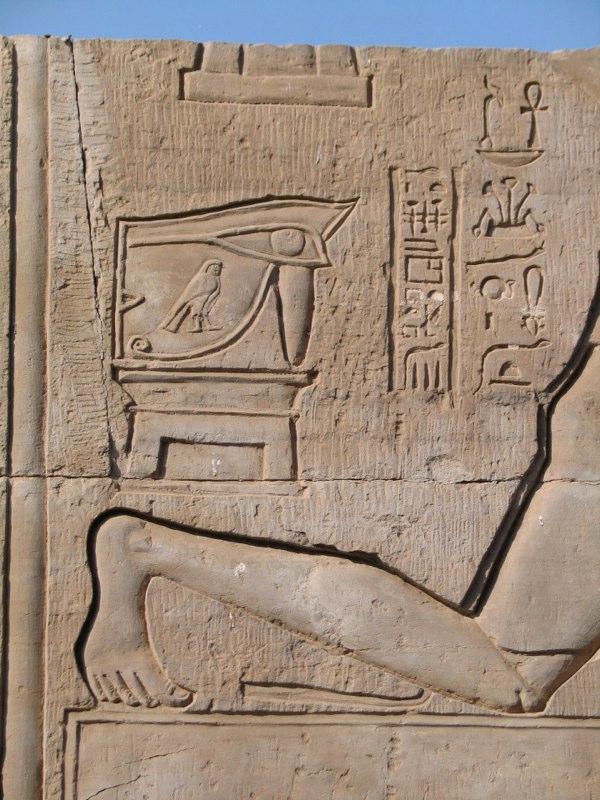 Ägypten 2006 013