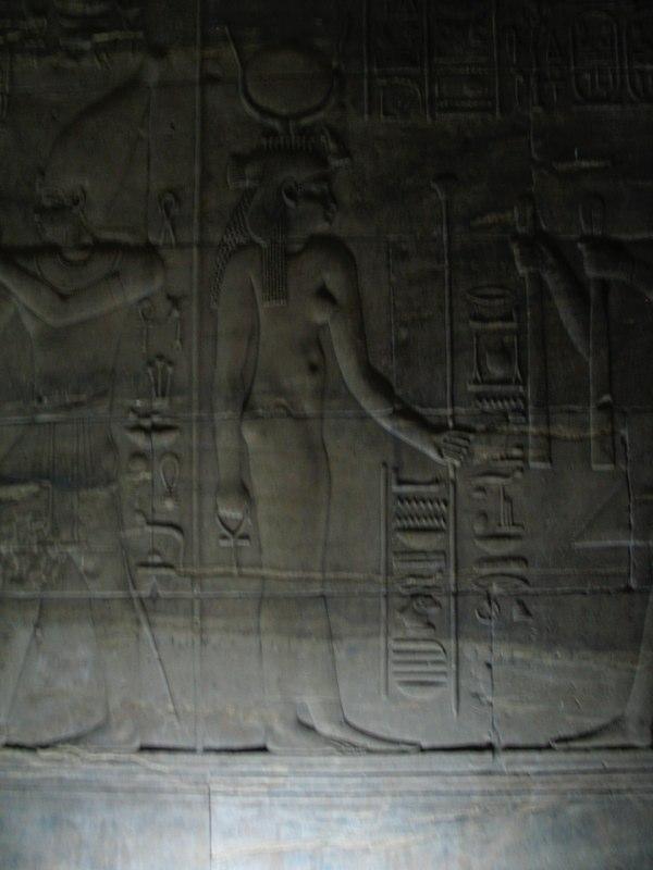 Ägypten 2006 016