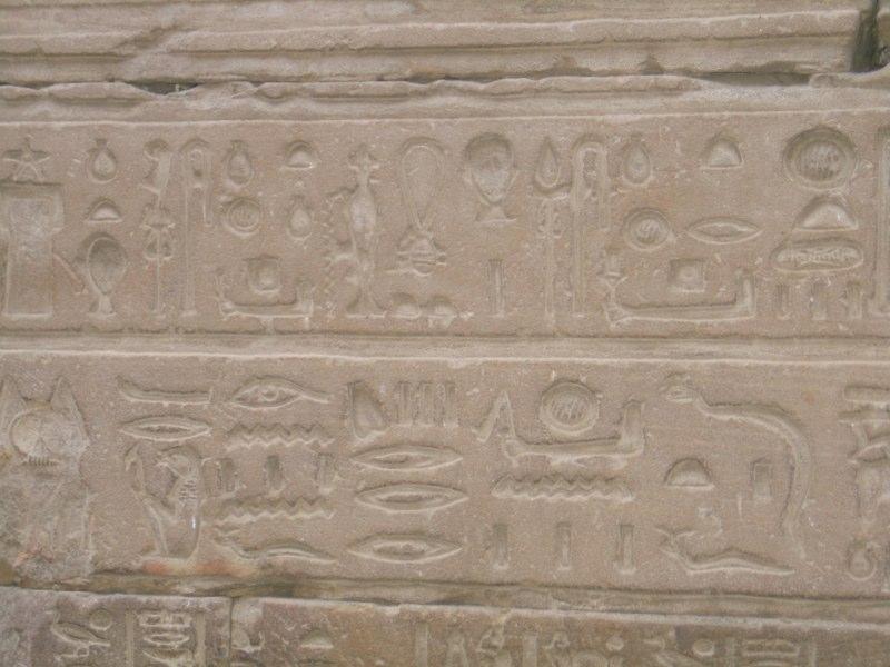 Ägypten 2006 017