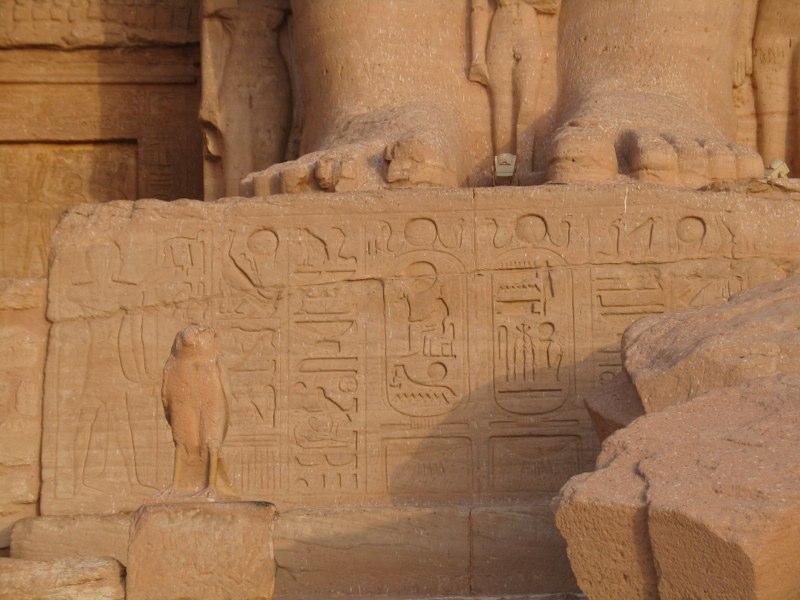 Ägypten 2006 022