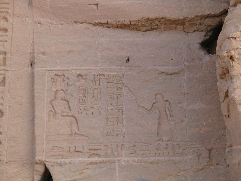 Ägypten 2006 028