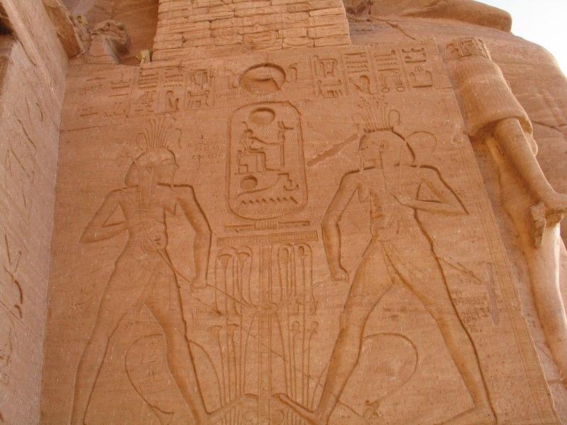 Ägypten 2006 032