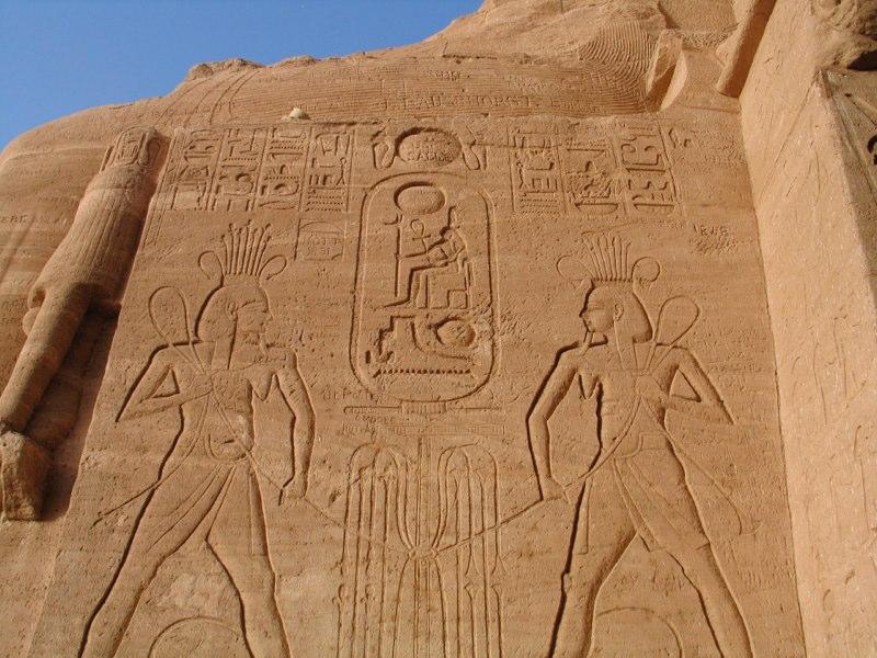Ägypten 2006 033