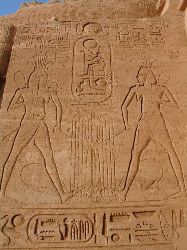 Ägypten 2006 034