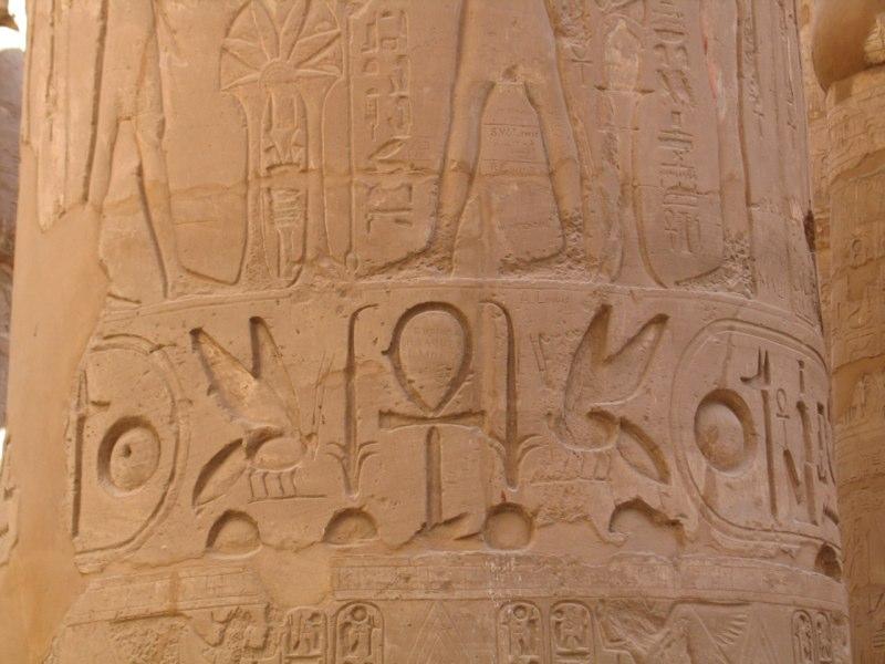 Ägypten 2006 056