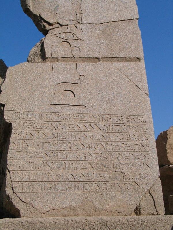 Ägypten 2006 061