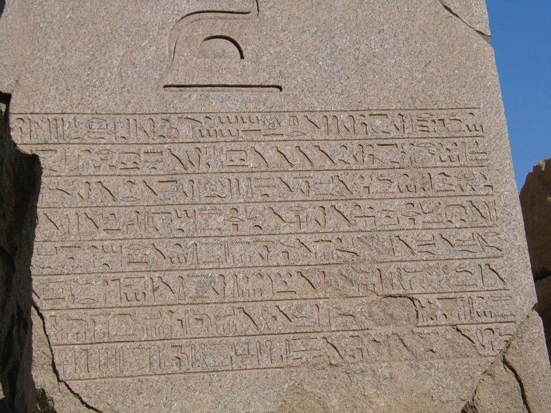 Ägypten 2006 062