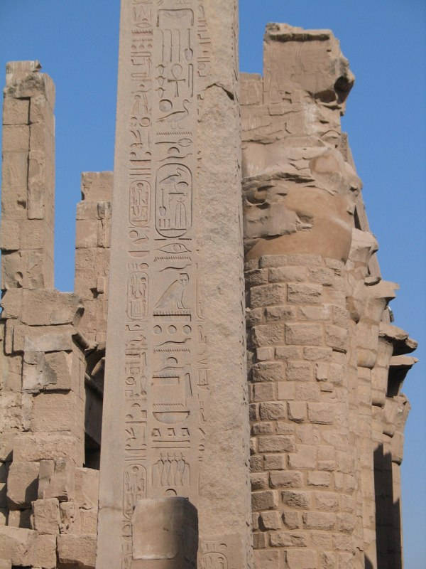 Ägypten 2006 064