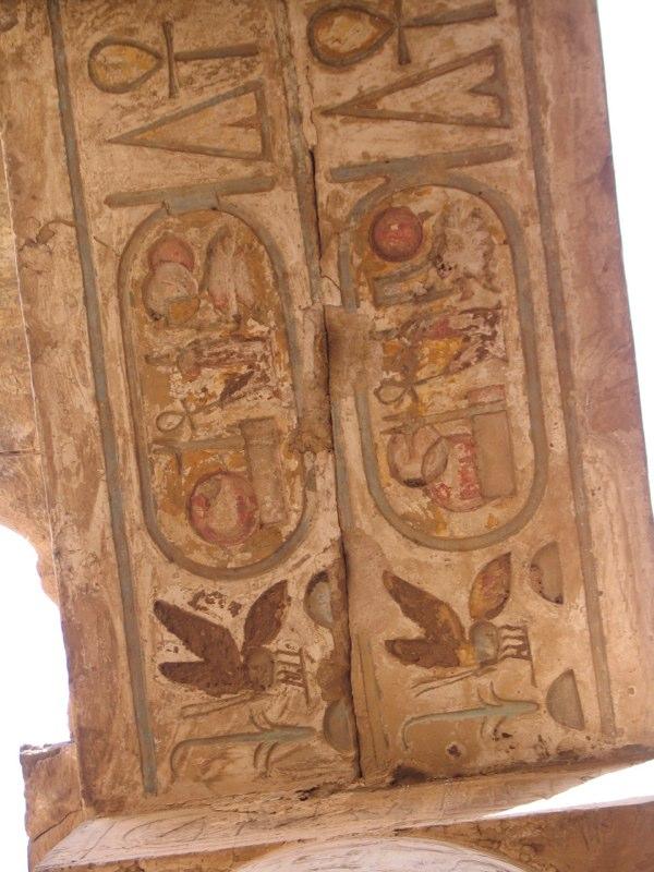 Ägypten 2006 072