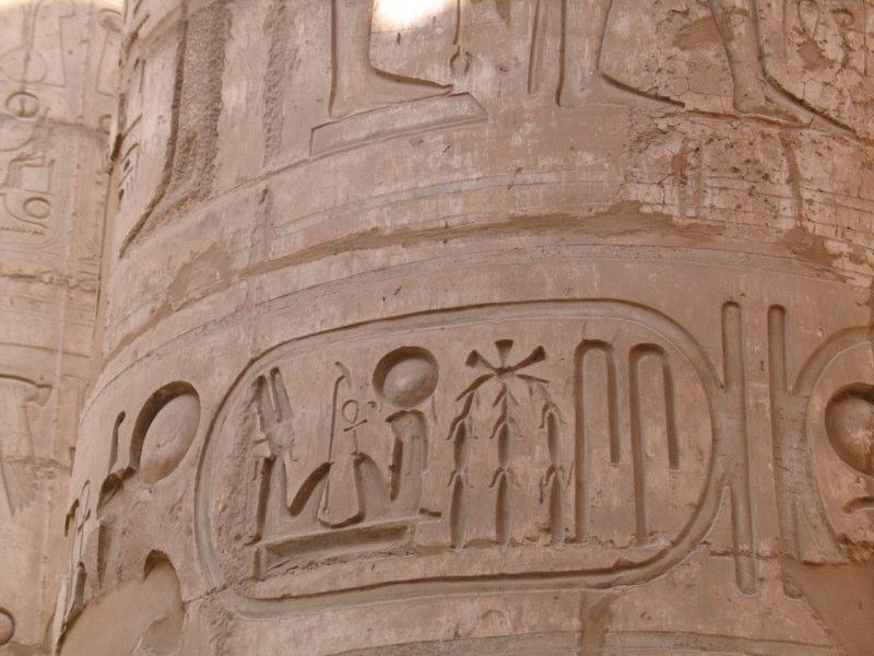 Ägypten 2006 074