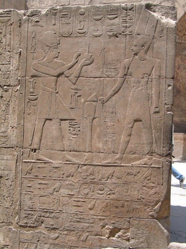 Ägypten 2006 088