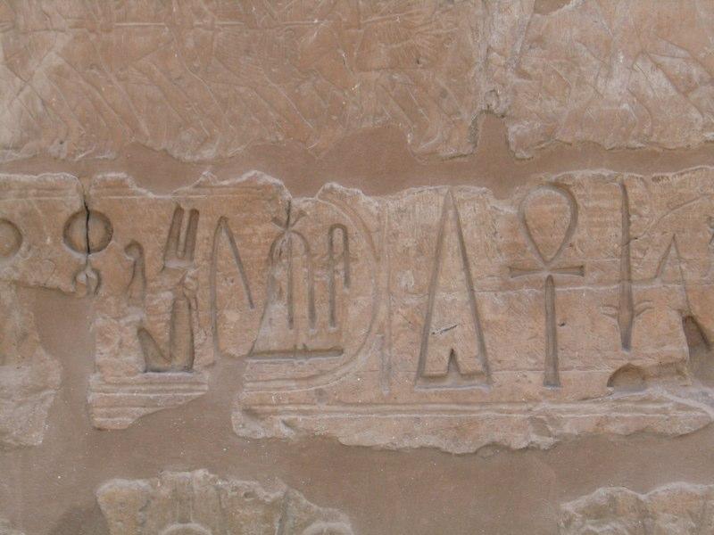 Ägypten 2006 091