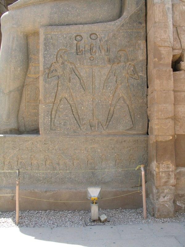 Ägypten 2006 093