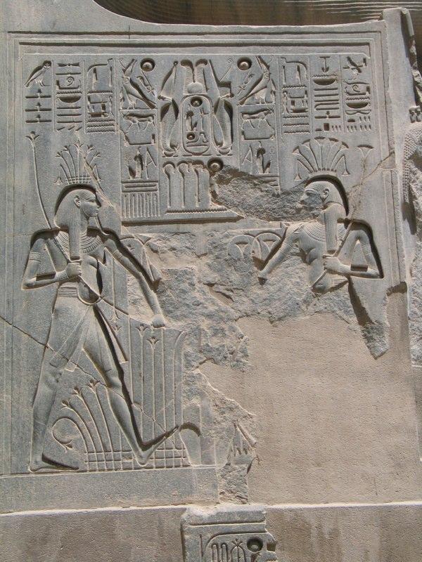 Ägypten 2006 095