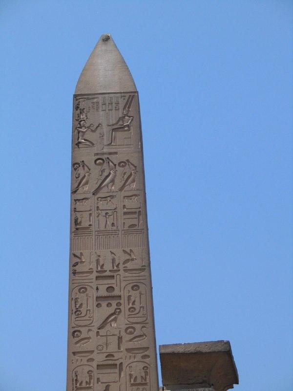 Ägypten 2006 101