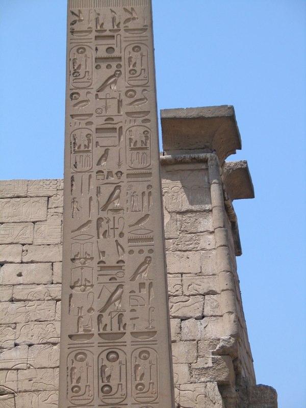 Ägypten 2006 102