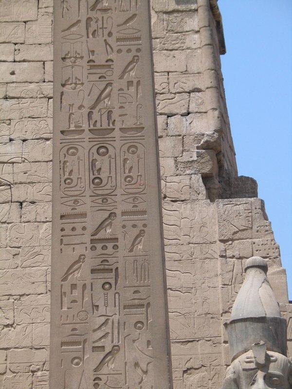 Ägypten 2006 103