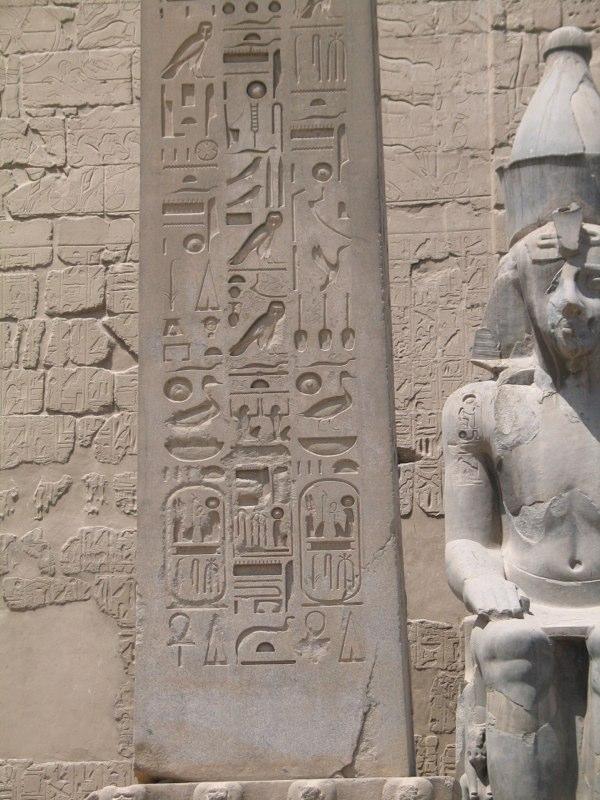 Ägypten 2006 104